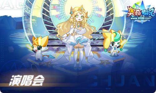 04.23更新 启元幻神•诺亚