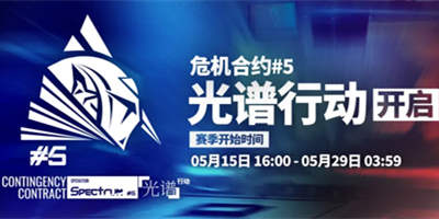 明日方舟二周年庆典活动前瞻分析(Part.2)