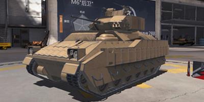 巅峰坦克4月28日更新公告
