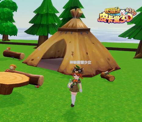 四三九九皮卡堂3D 不速之客侵袭 守护天空岛