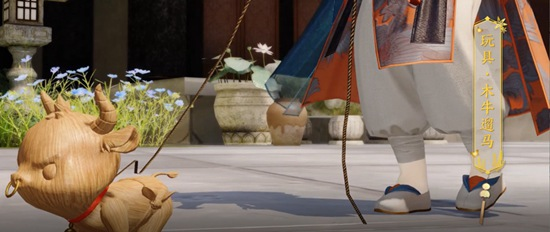 《一梦江湖》丰穗节新版本上线,风和日丽一起玩