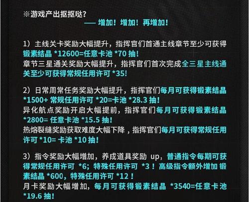 公测定档5月25日!!!优化调整内容全面公开!!!