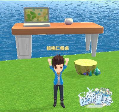 四三九九皮卡堂3D 装修技能get 设计自己的小家