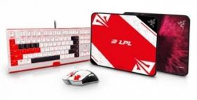 雷蛇发布LPL官方授权限定系列游戏装备