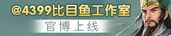 [5月27日更新]赵匡胤升级重置,星斗同步上线!
