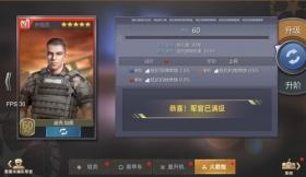 巅峰坦克6月2日更新公告