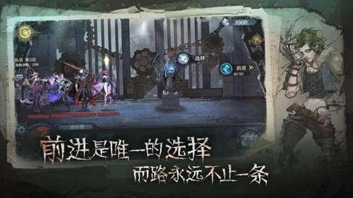克苏鲁式手游 旧日传说 3.31正式上线