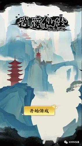 一周H5新游推荐【第205期】