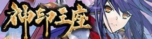 4399動漫網 神印王座