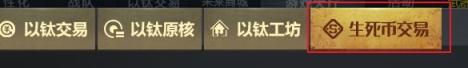 生死狙击 7月1日22时分批?;す? width=