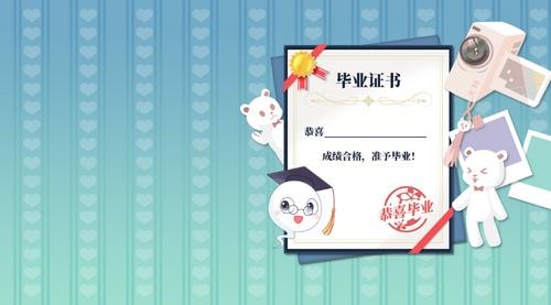 小花仙7月2日活动预告