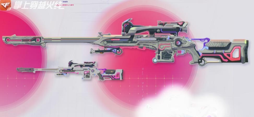 三国系列武器爆料