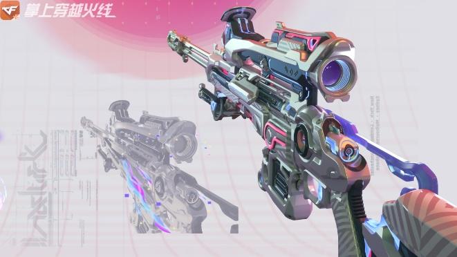 三国系列变形狙击枪