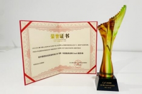 摩西科技荣获CSIC最具创新之星,在游戏中玩出品牌、提升销量、拓宽客源