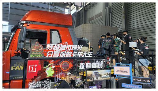 2021CJ正式开幕!真卡车驶入4399游戏盒展台!