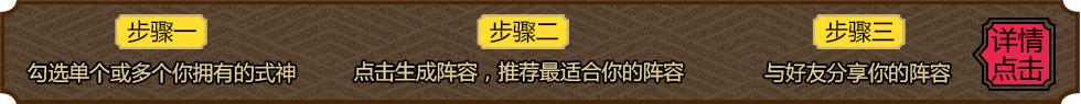 4399阴阳师阵容搭配工具上线 为您推荐最热门新鲜阵容搭配