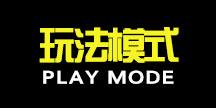 使命召唤手游情报站:六大游戏模式介绍