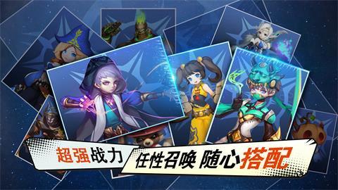 卡牌RPG《星之召喚士》 4月中旬iOS首發