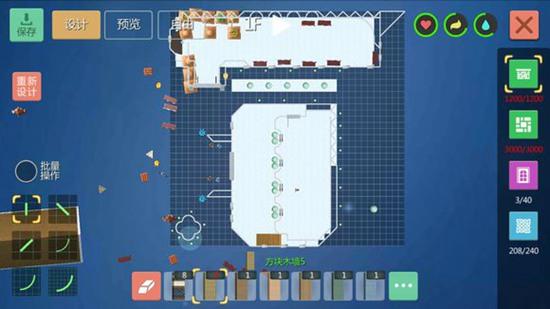 创造与魔法橡木城堡建筑设计图 橡木城堡平面设计图