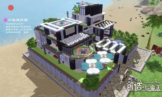 创造与魔法现代私人别墅设计图 现代私人别墅平面设计图纸