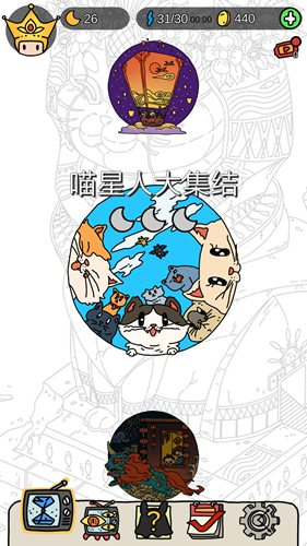 梦境侦探喵星人大集结特殊关卡 梦境侦探小鱼干在哪里