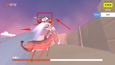 非常普通的鹿沙雕鹿手机版下载-非常普通的鹿沙雕鹿游戏下载